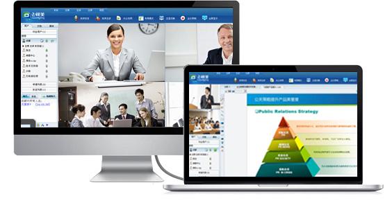 飞视美视频会议为企业部门沟通创造良好的平台