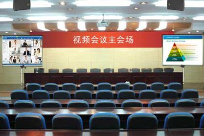 飞视美会议室型视频会议终端