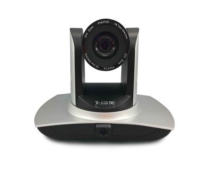 飞视美高清视频会议跟踪摄像机F80T